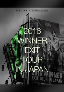 【送料無料】WINNER / 2016 WINNER EXIT TOUR IN JAPAN〈初回生産限定・2枚組〉(ブルーレイ)[2枚組][初回出荷限定]【BM2016/12/14発売】
