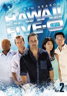 【送料無料】Hawaii Five-O シーズン6 DVD-BOX Part2[DVD][6枚組]【D2016/12/21発売】
