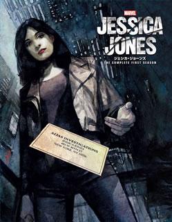 【送料無料】マーベル / ジェシカ・ジョーンズ シーズン1 COMPLETE BOX(ブルーレイ)[4枚組]【B2017/3/3発売】