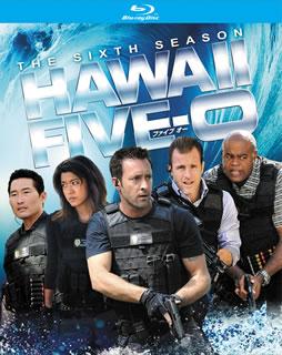 【送料無料】Hawaii Five-O シーズン6 Blu-ray BOX(ブルーレイ)[5枚組]【B2017/2/22発売】