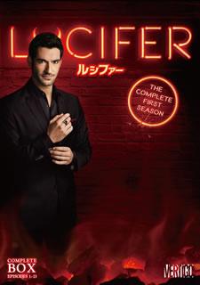 【送料無料】LUCIFER / ルシファー ファースト・シーズン コンプリート・ボックス[DVD][7枚組]【D2017/3/8発売】