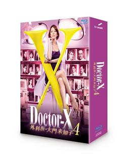 【送料無料】Doctor-X~外科医・大門未知子~4 Blu-ray BOX(ブルーレイ)[7枚組]【B2017/3/15発売】