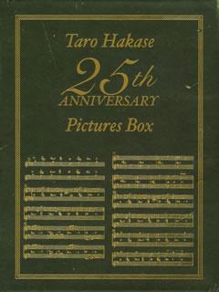 【送料無料】葉加瀬太郎 / Taro Hakase 25th ANNIVERSARY PICTURES BOX〈初回生産限定盤・5枚組〉[DVD][5枚組][初回出荷限定]【DM2017/3/22発売】