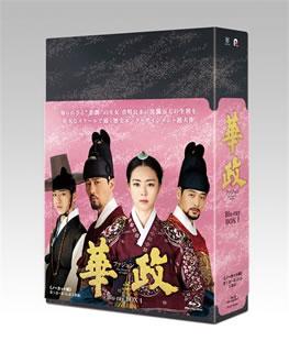 【送料無料】華政 ファジョン ノーカット版 Blu-ray BOX1(ブルーレイ)[3枚組]【B2017/3/15発売】