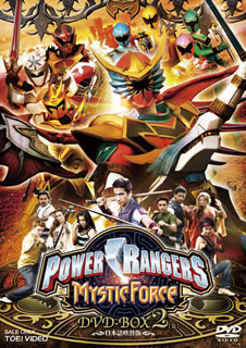 【送料無料】POWER RANGERS MYSTIC FORCE DVD-BOX2[DVD][5枚組]【D2017/5/10発売】
