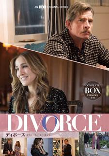 【送料無料】DIVORCE ディボース ファースト・シーズン コンプリート・ボックス[DVD][4枚組]【D2017/5/3発売】