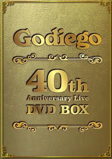 【送料無料】ゴダイゴ / Godiego 40th Anniversary Live DVD BOX〈3枚組〉[DVD][3枚組]【DM2017/3/29発売】
