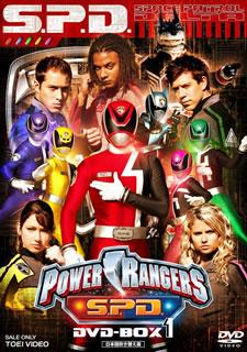 【送料無料】POWER RANGERS S.P.D. DVD-BOX1[DVD][5枚組]【D2017/4/12発売】
