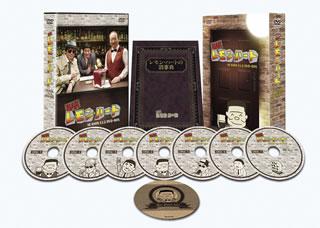 【送料無料】BARレモン・ハート SEASON1&2 DVD-BOX[DVD][7枚組]【D2017/5/10発売】