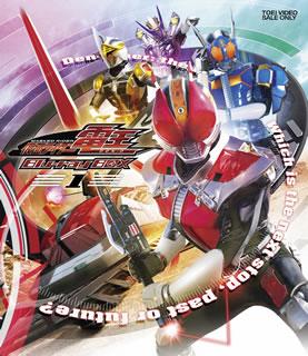 【送料無料】仮面ライダー電王 Blu-ray BOX 1(ブルーレイ)[3枚組]【B2017/5/10発売】