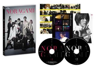 【送料無料】舞台 ノラガミ-神と絆-[DVD]【D2017/6/16発売】