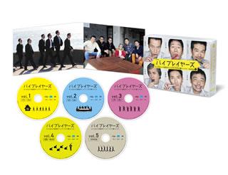 【送料無料】バイプレイヤーズ~もしも6人の名脇役がシェアハウスで暮らしたら~ DVD BOX[DVD][5枚組] 【D2017/6/21発売】