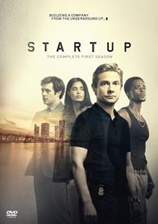 【送料無料】STARTUP スタートアップ シーズン1 DVD コンプリートBOX[DVD][5枚組][初回出荷限定]【D2017/4/26発売】