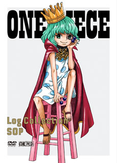 "【送料無料】ONE PIECE Log Collection""SOP""[DVD][4枚組]【D2017/12/22発売】"