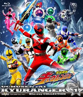 【送料無料】宇宙戦隊キュウレンジャー Blu-ray COLLECTION 1(ブルーレイ)[2枚組]【B2017/9/13発売】