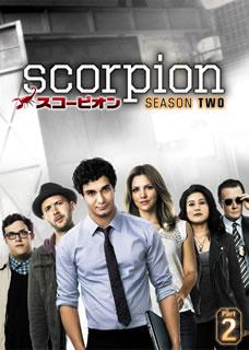 【送料無料】SCORPION スコーピオン シーズン2 DVD-BOX Part2[DVD][6枚組]【D2017/6/7発売】