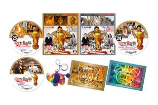 【送料無料】新TV見仏記 日タイ修好130周年記念 Blu-ray BOX(ブルーレイ)[3枚組][初回出荷限定]【B2017/7/5発売】