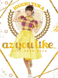 【送料無料】井口裕香 / 2nd LIVE TOUR 2016 az you like...[DVD]【DM2017/7/12発売】