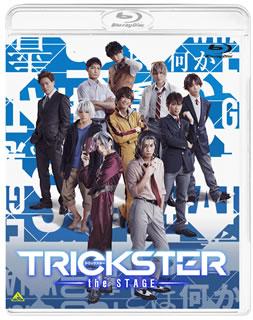 【送料無料】TRICKSTER~THE STAGE~〈2枚組〉(ブルーレイ)[2枚組]【B2017/8/29発売】