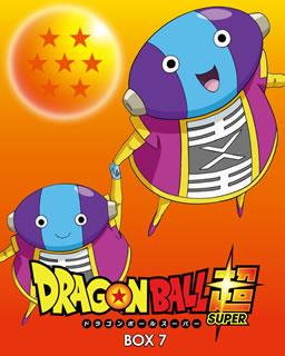 【送料無料】ドラゴンボール超 BOX7(ブルーレイ)[2枚組]【B2017/8/2発売】