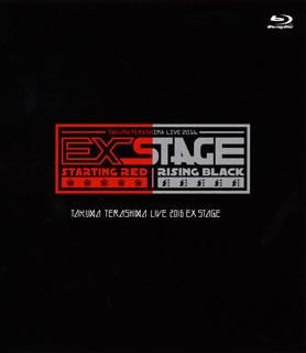 【送料無料】寺島拓篤 / TAKUMA TERASHIMA LIVE 2016 EX STAGE LIVE BD〈2枚組〉(ブルーレイ)[2枚組]【BM2017/12/6発売】