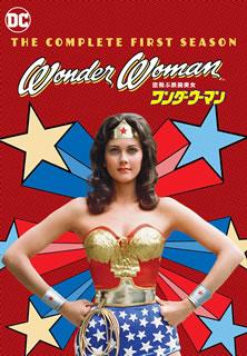【送料無料】空飛ぶ鉄腕美女ワンダーウーマン DVD BOX[DVD][3枚組]【D2017/8/2発売】
