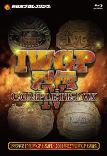 【送料無料】IWGP烈伝COMPLETE-BOX IV 1995年第17代IWGP王者誕生~2001年第27代IWGP王者誕生(ブルーレイ)[3枚組]【B2017/7/5発売】