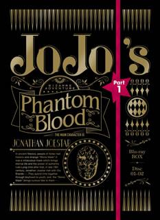 【送料無料】ジョジョの奇妙な冒険 第1部 ファントムブラッド Blu-ray BOX(ブルーレイ)[2枚組][初回出荷限定]【B2017/8/23発売】