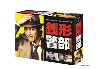 【送料無料】日テレ×WOWOW×Hulu 共同製作ドラマ 銭形警部 Blu-ray BOX(ブルーレイ)[6枚組]【B2017/7/26発売】