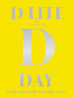 【送料無料】D-LITE(from BIGBANG) / D-LITE JAPAN DOME TOUR 2017~D-Day~〈初回生産限定盤・3枚組〉[DVD][3枚組][初回出荷限定]【DM2017/9/6発売】