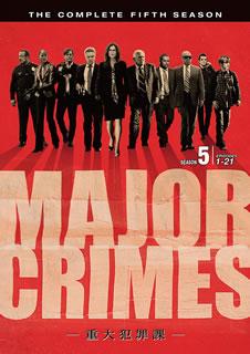 【送料無料】MAJOR CRIMES-重大犯罪課- フィフス・シーズン コンプリート・ボックス[DVD][11枚組]【D2017/8/9発売】