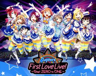 【送料無料】ラブライブ!サンシャイン!! Aqours First LoveLive!~Step!ZERO to ONE~ Blu-ray Memorial BOX(ブルーレイ)[5枚組]【BM2017/9/27発売】