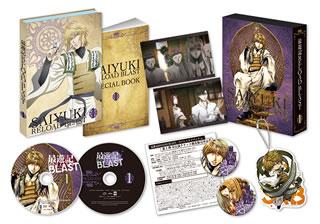 【送料無料】最遊記RELOAD BLAST 第1巻[DVD]【D2017/8/23発売】