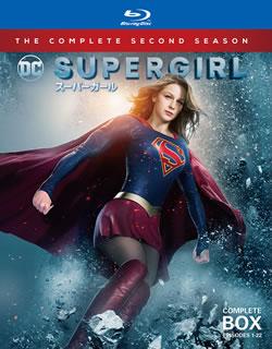 【送料無料】SUPERGIRL / スーパーガール セカンド・シーズン コンプリート・ボックス(ブルーレイ)[3枚組]【B2017/9/6発売】