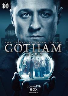 【国内盤DVD】GOTHAM / ゴッサム サード・シーズン コンプリート・ボックス[6枚組]【D2017/11/3発売】