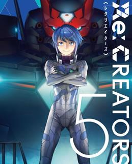 【送料無料】Re:CREATORS 5(ブルーレイ)[初回出荷限定]【B2017/10/25発売】