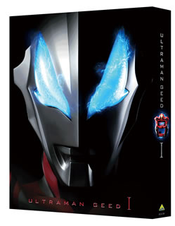 【送料無料】ウルトラマンジード Blu-ray BOX I(ブルーレイ)[3枚組]【B2017/11/24発売】