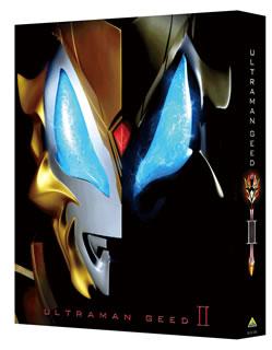 【送料無料】ウルトラマンジード Blu-ray BOX II(ブルーレイ)[3枚組]【B2018/2/23発売】