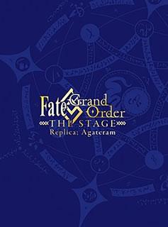 【送料無料】Fate / Grand Order THE STAGE-神聖円卓領域キャメロット-〈完全生産限定版・2枚組〉[DVD][2枚組][初回出荷限定]【D2018/2/28発売】