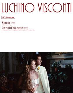 【送料無料】夏の嵐 / 白夜 Blu-rayセット(ブルーレイ)[2枚組][初回出荷限定]【B2017/9/30発売】