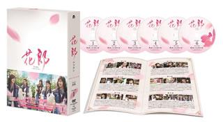 【送料無料】花郎 DVD-BOX1[DVD][6枚組]【D2017/9/20発売】