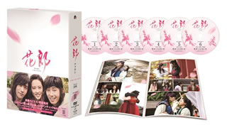 【送料無料】花郎 DVD-BOX2[DVD][6枚組]【D2017/9/20発売】