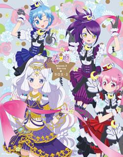【送料無料】プリパラ 3rd Season Blu-ray BOX-2(ブルーレイ)[4枚組]【B2017/12/22発売】