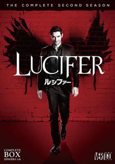 【送料無料】LUCIFER / ルシファー セカンド・シーズン コンプリート・ボックス[DVD][3枚組]【D2017/10/4発売】