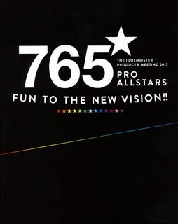 【送料無料】THE IDOLM@STER PRODUCER MEETING 2017 765PRO ALLSTARS-Fun to the new vision!!-Event Blu-ray PERFECT BOX(ブルーレイ)[5枚組][初回出荷限定]【B2017/11/22発売】