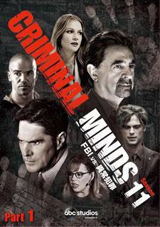 【送料無料】クリミナル・マインド / FBI vs.異常犯罪 シーズン11 コレクターズBOX Part1[DVD][6枚組]【D2017/11/8発売】