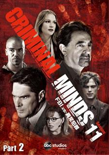 【送料無料】クリミナル・マインド / FBI vs.異常犯罪 シーズン11 コレクターズBOX Part2[DVD][6枚組]【D2017/11/22発売】