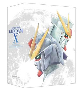 【送料無料】機動新世紀ガンダムX Blu-rayメモリアルボックス(ブルーレイ)[8枚組][期間限定出荷]【B2018/3/23発売】