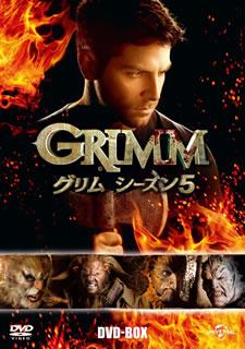 【送料無料】GRIMM グリム シーズン5 DVD-BOX[DVD][6枚組]【D2017/11/8発売】