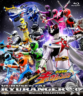 【送料無料】宇宙戦隊キュウレンジャー Blu-ray COLLECTION 3(ブルーレイ)[2枚組]【B2018/3/7発売】